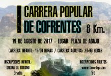 I Carrera Popular de Cofrentes